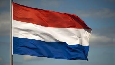 Нидерланды получили уведомление от России о денонсации налогового соглашения