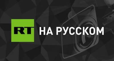 Беглов заявил о готовности Петербурга начать вакцинацию иностранцев