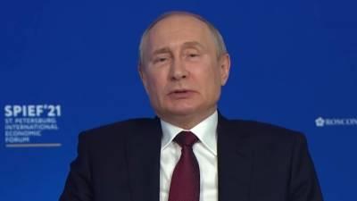 Путин заявил, что Москва заинтересована в мирном договоре с Токио