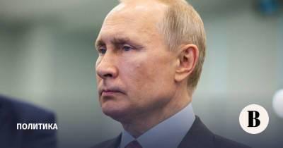 Путин подписал закон о выходе России из Договора по открытому небу