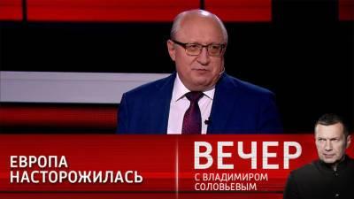 Вечер с Владимиром Соловьевым. Эксперт: после саммита могут быть разные осложнения