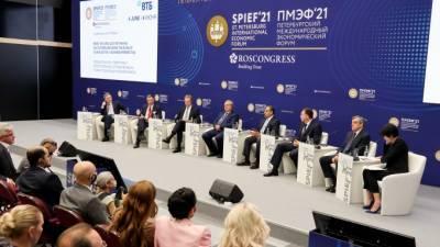 Петербург подписал на ПМЭФ соглашения на сумму более 600 млрд рублей