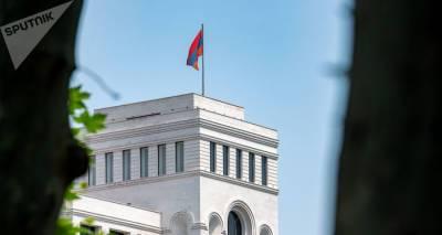 Три замминистра иностранных дел Армении освобождены с должностей – остался один
