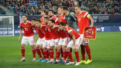 Стратегию сборной России на Евро-2020 попытались разоблачить в Испании