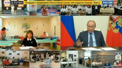 Сотрудница ленинградского центра соцобслуживания пообщалась с Владимиром Путиным