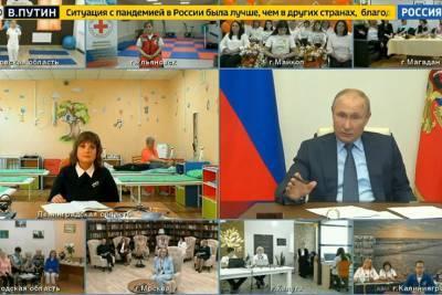 Соцработник из Гатчины поговорила с Путиным о работе с детьми-инвалидами и их семьями