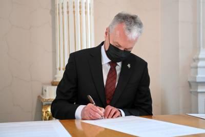 Политики обсуждают доклад президента Литвы