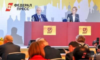 Эксперт о том, кто следит за риторикой «Справедливой России»