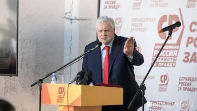 «По абсолютно надуманным позициям»: Миронов назвал местью «ЕР» лишение мандата Ильи Свиридова