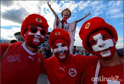 Стало известно, где ленинградцы смогут посмотреть трансляции матчей Евро-2020