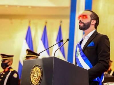 Сальвадор стал первой в мире страной, разрешившей биткоин
