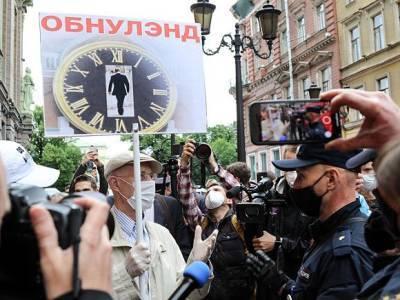 Петербургские депутаты: Вечное правление одного человека обнуляет права целого народа