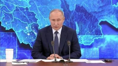 Ежегодная пресс-конференция Президента Российской Федерации Владимира Путина. Владимир Путин: нужно наладить систему выплат в связи с COVID-19