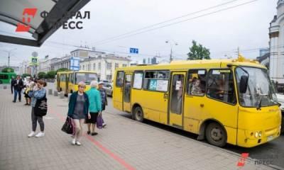 Для петербуржцев расширят список льготных автобусных маршрутов в Ленобласти