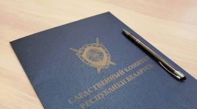 СК возбудил дело о коррупции на столичном предприятии