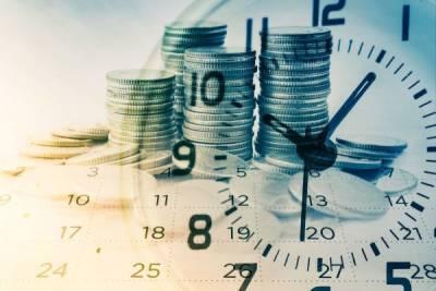 Бюджетный кодекс поправили: регионы смогут замещать коммерческие кредиты бюджетными