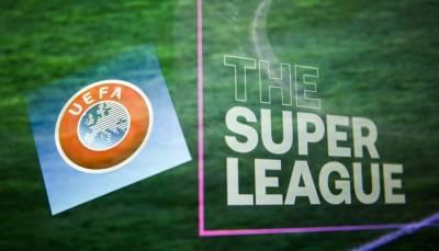 УЕФА приостановил разбирательство по делу против Барселоны, Реала и Ювентуса