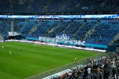 Финским болельщикам посоветовали не ездить в Петербург на Евро-2020