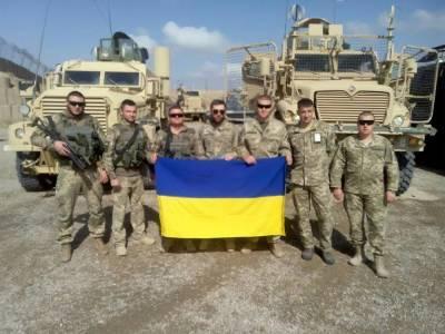 Украина вывела контингент в составе миссии НАТО из Афганистана – Минобороны