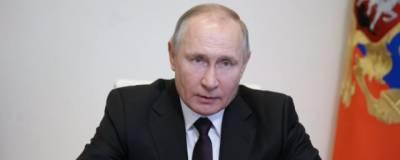 Путин высказался о новой форме сборной Украины по футболу