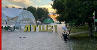 """Летняя творческая школа """"Золотые таланты"""" в Белгородской области пройдет в новом формате"""
