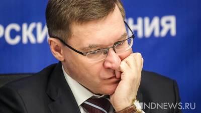 Уральский полпред Якушев сегодня оценит благоустройство Кургана