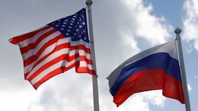Лавров ожидает начала переговоров по стратегической стабильности к середине июля