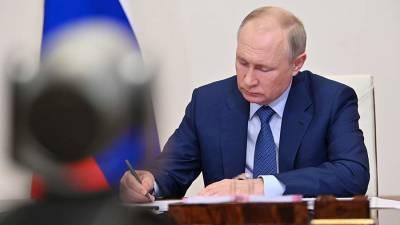 Путин подписал закон о запрете демонстрации изображений нацистов