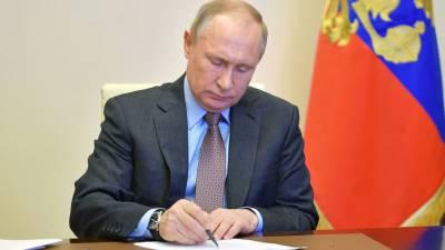 Путин подписал закон о запрете уравнивания ролей СССР и Германии во Второй мировой войне