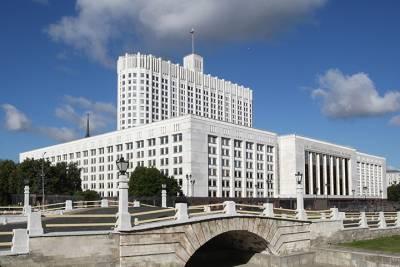 Правительство России продлило программу льготной ипотеки и расширило семейную