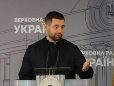 """Арахамия прокомментировал слова Путина о """"внешнем управлении Украиной"""": Пусть он по своей России заявляет"""