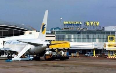 В МАУ объяснили причины задержек чартерных рейсов в Турцию