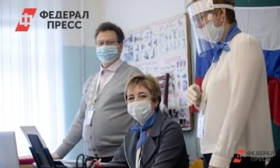 На выборы в Петербурге из бюджета потратят 859 миллионов рублей