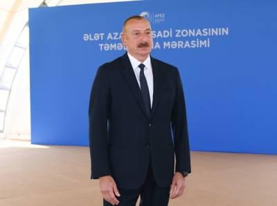 Президент Ильхам Алиев: В основе идеи создания Алятской свободной экономической зоны лежит наша политика