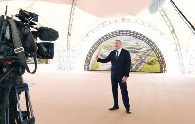 Президент Ильхам Алиев: В Азербайджане прекрасный инвестиционный климат