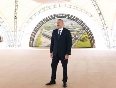 Президент Ильхам Алиев: Слово у нас никогда не расходится с делом