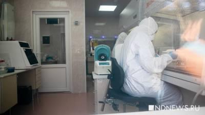 В Курганской области удвоилась ежедневная заболеваемость коронавирусом