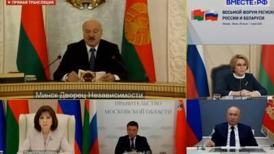 Чернышенко пригласил президентов России и Белоруссии на финал Года науки в Сириус