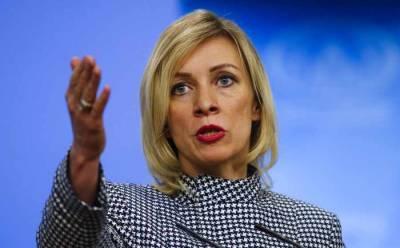 Фантасмагория и абсурд: Захарова прокомментировала претензии Чехии в связи со взрывами во Врбетице