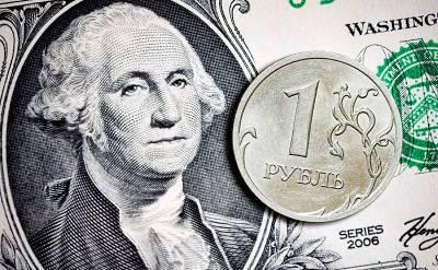 «Прямая линия» Путина не помогла курсу рубля