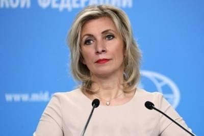 Захарова уверена, что инициатором восстановления саммита ЕС-Россия должна стать Европа