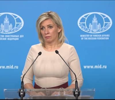 """Захарова с иронией высказалась о списке требований Науседы к России: """"Не знала, что за ЕС теперь Литва говорит"""""""