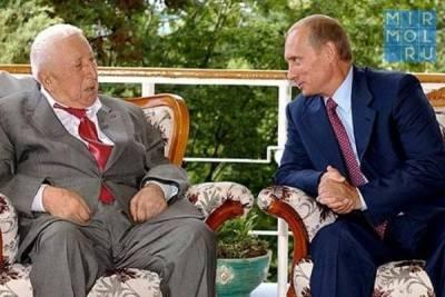 2023 год по указу Президента России будет годом 100-летия Расула Гамзатова