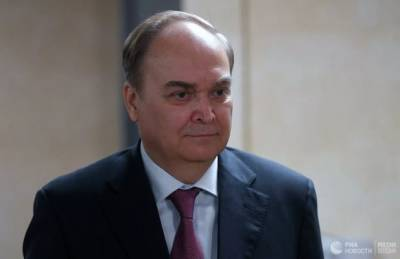 Посол России в США прокомментировал новые антироссийские санкции