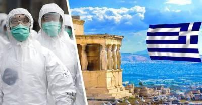 Греция объявила о продлении ограничений для туристов: названы новые сроки