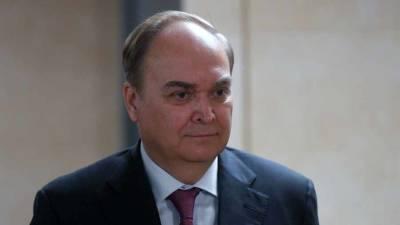 Российский посол назвал конфронтационным шагом решение США ввести ограничения в отношении России