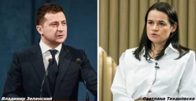 Тихановская рассказала, что встречалась с Зеленским в Литве