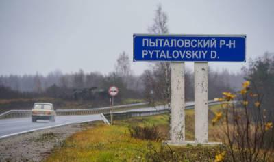 Претензии Прибалтики к России: какие территории республики хотели бы получить от Москвы