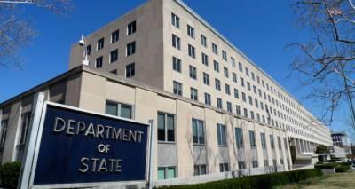 В связи с убийством президента Гаити в страну направится делегация госдепа США