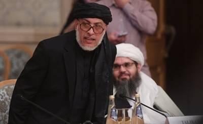 Akharin Khabar: для чего талибы* приезжали в Москву